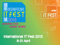 International IT Fest 2013 :: 2013國際IT匯